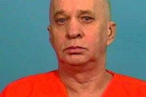 John Couey Death Cause and Date