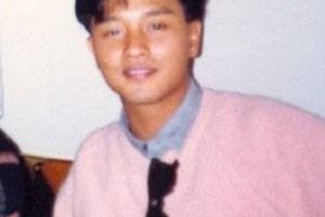 Leslie Cheung Death Cause and Date
