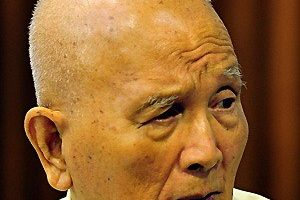 Nuon Chea Death Cause and Date