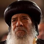 Pope Shenouda III Death Cause and Date
