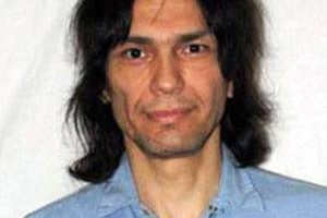 Richard Ramirez Death Cause and Date