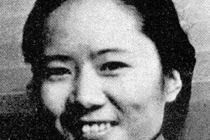 Chien-shiung Wu Death Cause and Date