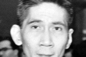 Jose Garcia Villa Death Cause and Date
